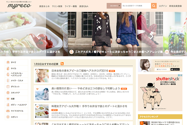 myreco様ホームページ